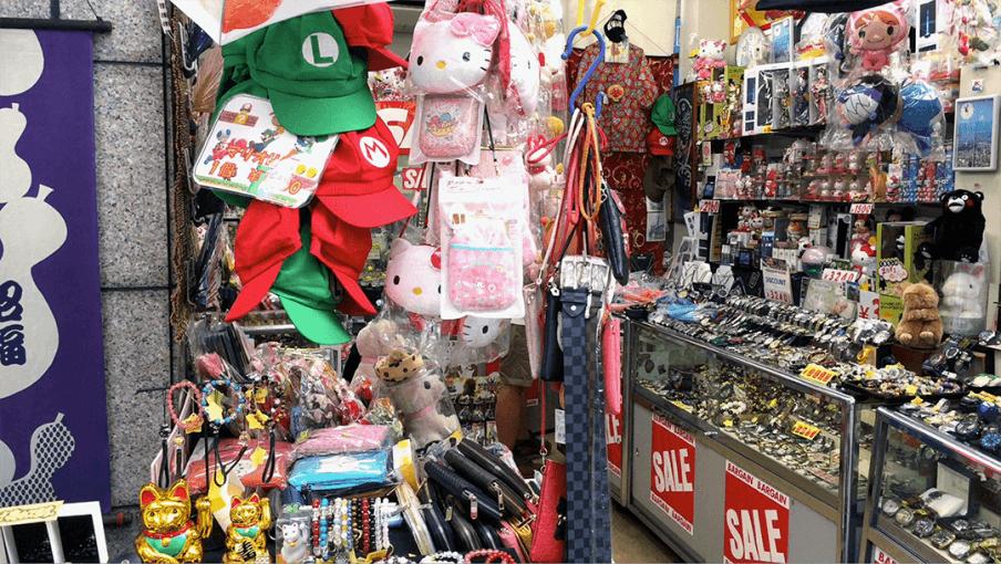 Where Should You Buy Souvenirs In Japan - Asakusa Souvenir Shop Tokyo Japan