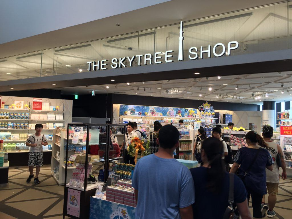 Exchanging US Dollars To Yen - Shopping In Japan - Tokyo Skytree Shop
