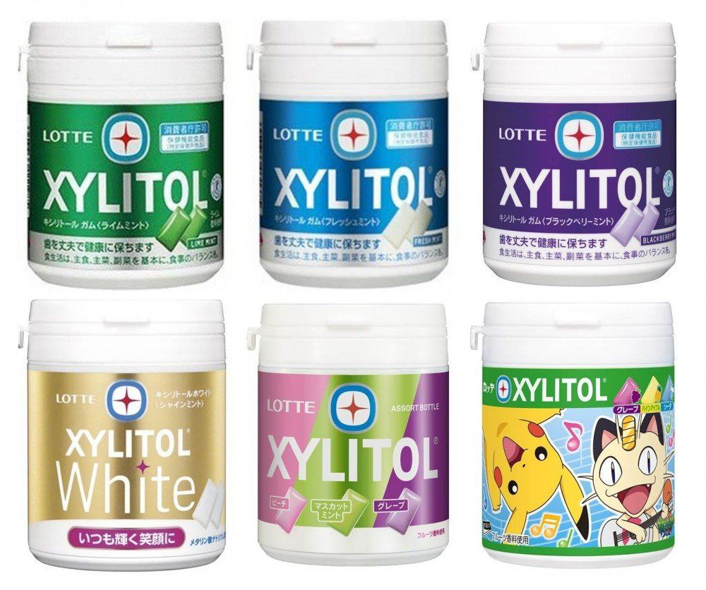 Where Should You Buy Souvenirs In Japan - Inexpensive Japanese Gifts And Japanese Souvenirs - Lotte Xylitol Gum