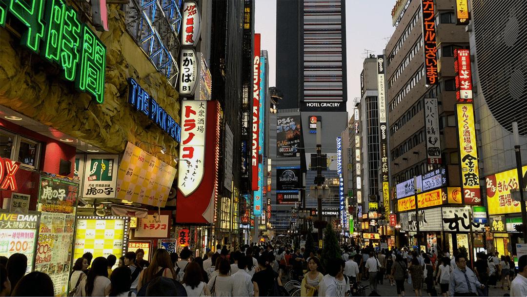 Shopping In Tokyo - Shinjuku District Tokyo Japan