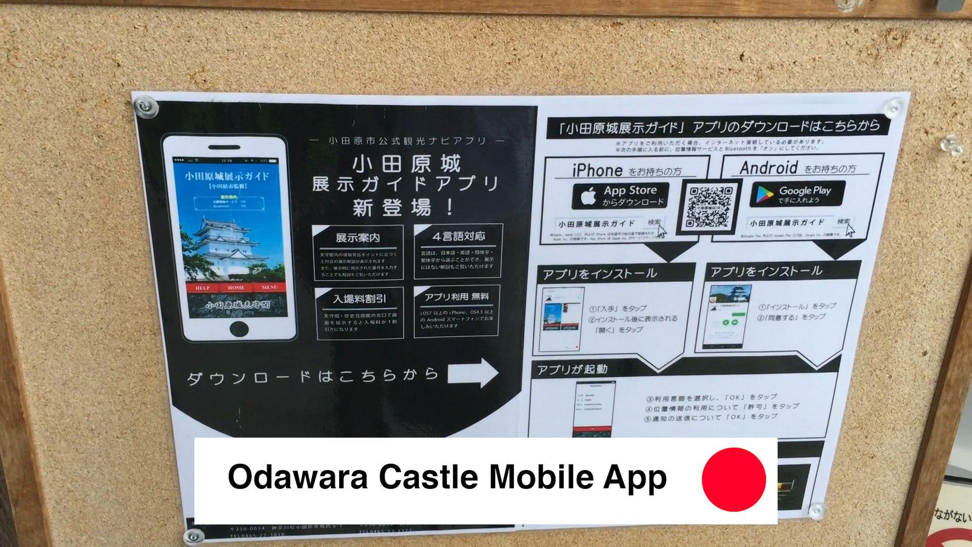 Odawara Castle Mobile App - Odawara Castle Japan Guide Review Video - 9 Reasons To See Odawara Castle Kanagawa Japan 🇯🇵 🏯 🌸