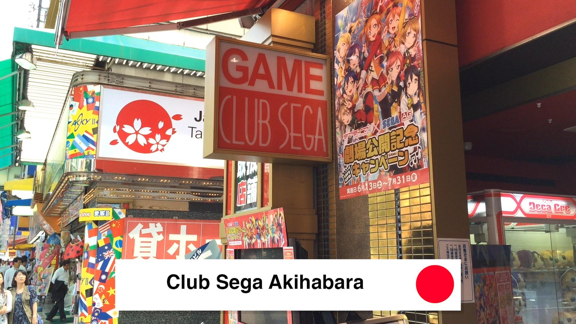 Club Sega Akihabara Tokyo - Walking Around Akihabara Tokyo What To Do 2018 - Loot Anime Discount Code 2018 🇯🇵 🏙 📦