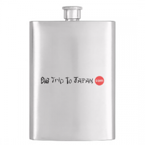 Classic Flask -Cool Japan Travel Christmas Gift Ideas List YouTube Video 2017