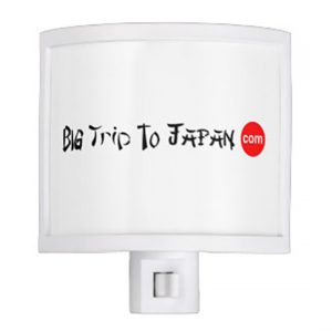 Night Light - Cool Japan Travel Christmas Gift Ideas List YouTube Video 2017