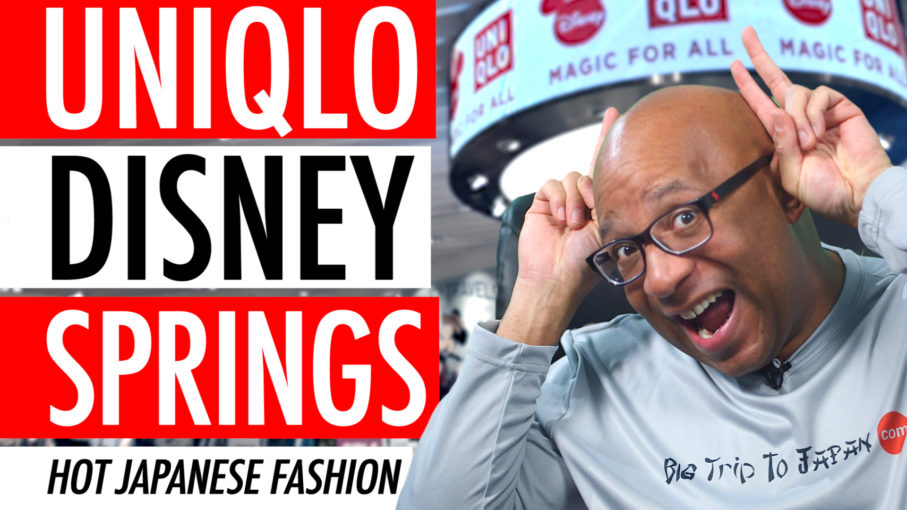 UNIQLO Japan English 2018 - 6 Reasons To Shop Hot Fashion in Japan + UNIQLO Disney Springs 🇯🇵 🉐 🏬